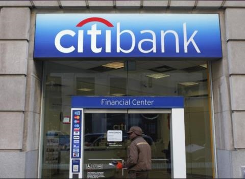 News video: Citi, U.S. $7 Billion Settlement Announcement Expected Monday